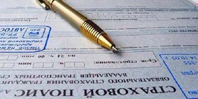 Ужесточение штрафов за нарушение ПДД